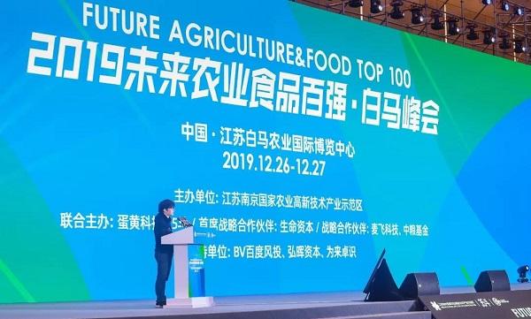 价值催生认可|托普云农入选2019未来农业百强企业榜单-托普云农物联网